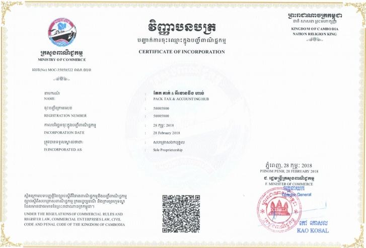 certificate-from-moc-final-clear-e1524552385257.jpg