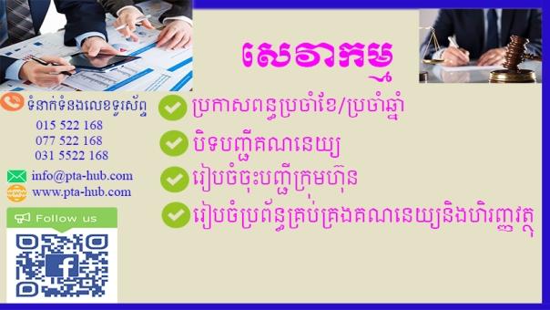 FB cover.jpg