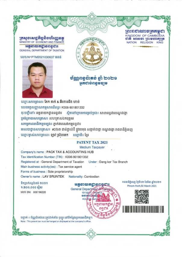 4y-PTA-Legal Document-2021 1